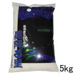 米 お米5kg  コシヒカリ5kg 特A 新潟県産 白米 分づき 平成30年産 新潟県産コシヒカリ