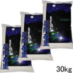 「送料無料」コシヒカリ30kg 新潟県 妙高産 (28年産 特A)