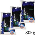 「送料無料」コシヒカリ30kg(無洗米) 新潟県 妙高産 (28年産 1等米)