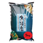 魚沼産コシヒカリ 5kg 28年産棚田米  【魚沼産特A】食味最上級SSランク