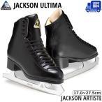 フィギュアスケート スケート靴 JACKSON(ジャクソン) アーティストプラス セット 黒