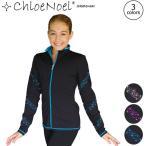 フィギュアスケート ウェア Chloe Noel(クロエノエル) クリスタルスパイラルカラージッパージャケット JS96 [3colors]