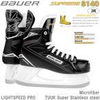 アイスホッケー スケート靴 BAUER(バウアー) シュープリーム S140 JR
