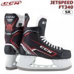 アイスホッケー スケート靴 CCM(シーシーエム) ジェットスピード FT340 SR
