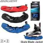 アイスホッケー スケート用品 BAUER(バウアー) ブレードジャケット