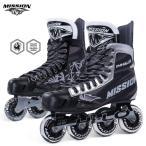 インラインホッケー スケート靴 MISSION(ミッション) インヘラー NLS06 SR
