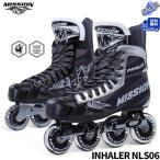 インラインホッケー スケート靴 MISSION(ミッション) インヘラー NLS06 JR