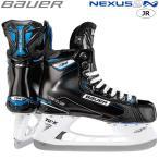 アイスホッケー スケート靴 BAUER(バウアー) S18 ネクサス 2N JR