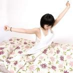 オリジナル商品 可愛い花柄 掛け布団カバー 150x210cm 150x200cm YKKファスナー付き 紐8本 日本製 綿100% 写真イメージで 衿無しの商品