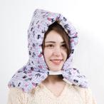 防災頭巾と防災頭巾カバーセット大人用星コン柄男子女子 防災グッズ