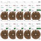 SIEMENS シーメンス・シバントス 補聴器用空気電池 PR41(312) 10パックセット 送料無料