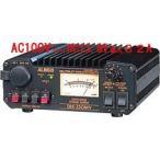 アルインコ安定化電源DM-330MV