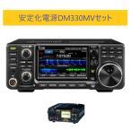 IC-7300 アイコム(ICOM) 安定化電源DM330MVセット HF/50MHzオールモードアマチュア無線機100W