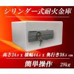DS23-K1 ダイヤセーフ★お振込なら送�