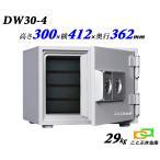日本金銭機械,ダイヤモンドセーフ,家庭用耐火金庫