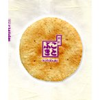 ことぶき製菓で買える「サラダせんべい サッパリ塩味で米の旨味が引き立ちます」の画像です。価格は55円になります。