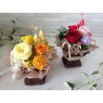 【誕生日/新築祝い/贈り物/母の日/昇進祝い】 かごアレンジ プリザーブドフラワーアレンジ