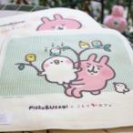【カナヘイの小動物×ことりカフェ】ガーゼハンカチ ★ツリー