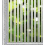 窓ガラス フィルム ガラス目隠しシート UVカット 飛散防止 ボーダー 44.5x200cm 2D 窓飾りフィルム SVK-S018-TT445 (2枚入り)
