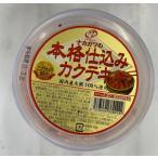 中川食品のソウルキムチ(カクテキ) 500g