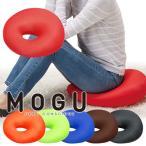 「MOGU モグ ホールクッション」 ビーズクッション 腰痛 クッション シートクッション 座ぶとん 座布団 腰用 腰痛対策 円座クッション 姿勢 オフィス まくら