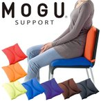 MOGU モグ シートクッション ブラック