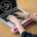「JIMU fab ジム アームレスト キーボード」 全6色 リストレスト キーボード パソコン クッション オフィス キーボードアームレスト ハンドレスト 枕 デスク 首