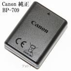 ショッピングcanon Canon キヤノン BP-709 純正カメラバッテリー 充電池   送料無料・あすつく対応【ネコポス】BP709