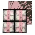 さまざま桜(4袋箱入)