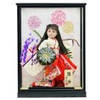 お祝い人形 ケース飾り 藤香 日本人形 市松人形 初節句 ケース入り