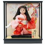 お祝い人形 ケース飾り 姫まり 日本人形 市松人形 初節句 ケース入り
