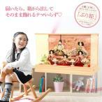 ひな人形 雛人形 2019年 名入れ木札 ケース 送料無料 新作 コンパクト 五人飾り ピンク