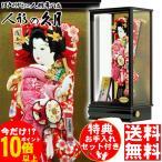 ショッピング15号 人形の久月-祇園15号