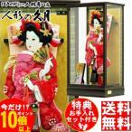ショッピング15号 人形の久月-胡蝶15号