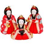 雛人形 木目込み こひな 人形工房天祥 限定オリジナル 木目込ひな人形 「こひなシリーズ 三人官女 単品 追加 正絹裂地 赤桜」