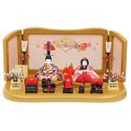 雛人形 こひな 親王飾り 木目込「こひな 桜扇シリーズ 京都西陣裂地」