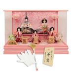 雛人形 ひな人形 ケース飾り 五人飾り ぷり姫シリーズ