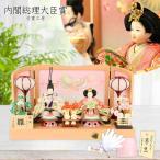 雛人形  親王飾り  小芥子親王  マリさくら刺繍(ピンク) 雛人形 コンパクト 雛人形 木目込み お雛様 ミニ