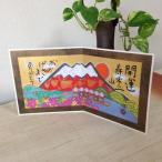 「富士山」-赤富士・開運寿/色紙/プレゼント/お祝い/新築/絵/額/正月/墨彩画
