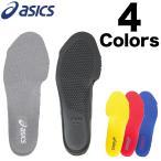 アシックス 安全靴 インソール 中敷き 1273A008 3D SOCKLINER 4カラー SS〜LL