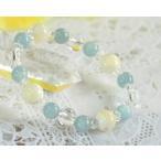 ブレスレット アクアマリン マザーオブパール 水晶 3月誕生石 送料無料 天然石 パワーストーン