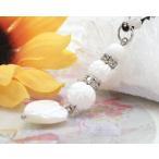 ストラップ コーラル マザーオブパール 白珊瑚 ホワイトコーラル パワーストーン 天然石 携帯ストラップ
