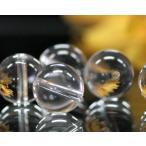 パワーストーン バラ売り クリスタル 水晶 AAAA 天然石ビーズ 6mm玉 1粒 粒売り バラ売り 天然石