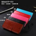 iphone6ケース/iphone6 plusケース/iphone6手帳型ケース/カード収納/スマホカバー/iphoneカバー/ iphone 6ケース3