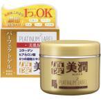 プラチナレーベル PLATINUM LABEL 優美潤 オールインワンゲル ゲル状美容液 コラーゲン+ヒアルロン酸+6つの植物エキス 日本製