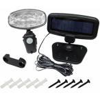 ガーデンライト 人感センサーライト LED ソーラー 屋外 防犯 電池式 15灯LED セキュリティライト MEL-29