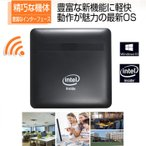 �ߥ�PC ����ƥ� ��wifi OS Windows10 ��GB���꡼ 32GB HDD 8350�ץ��å� �֥�å� MOREFINE Mbox