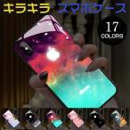 スマホケース かんたんスマホ ケース カバー 携帯ケース キラキラ 智能 iPhone11 iPhoneXS シンプルスマホケース 音声制御