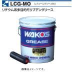 "L120 (400g) ルブコールグリースMO 和光ケミカル(WAKO""S)"