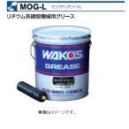 """L510 (400g) モリブデングリースL 和光ケミカル(WAKO""""S)"""